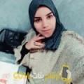 أنا نيرمين من الجزائر 24 سنة عازب(ة) و أبحث عن رجال ل الدردشة
