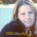 أنا أمال من الأردن 33 سنة مطلق(ة) و أبحث عن رجال ل الزواج
