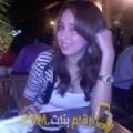 أنا لارة من فلسطين 25 سنة عازب(ة) و أبحث عن رجال ل المتعة