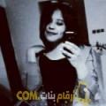 أنا ميار من مصر 21 سنة عازب(ة) و أبحث عن رجال ل الصداقة