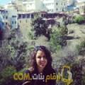 أنا أمينة من المغرب 25 سنة عازب(ة) و أبحث عن رجال ل الحب