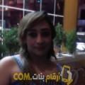 أنا سناء من البحرين 28 سنة عازب(ة) و أبحث عن رجال ل الزواج