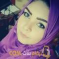 أنا أمينة من مصر 26 سنة عازب(ة) و أبحث عن رجال ل الحب