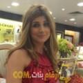 أنا وردة من تونس 21 سنة عازب(ة) و أبحث عن رجال ل الدردشة