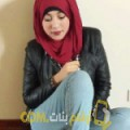 أنا مروى من المغرب 24 سنة عازب(ة) و أبحث عن رجال ل التعارف