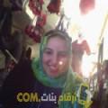 أنا فاطمة من المغرب 34 سنة مطلق(ة) و أبحث عن رجال ل المتعة