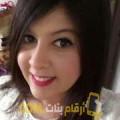 أنا ملاك من اليمن 27 سنة عازب(ة) و أبحث عن رجال ل الصداقة