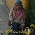 أنا سمية من مصر 29 سنة عازب(ة) و أبحث عن رجال ل الحب