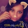 أنا سلمى من الجزائر 24 سنة عازب(ة) و أبحث عن رجال ل التعارف