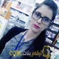 أنا إيمان من سوريا 25 سنة عازب(ة) و أبحث عن رجال ل المتعة