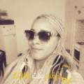 أنا أميمة من تونس 34 سنة مطلق(ة) و أبحث عن رجال ل الحب