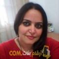 أنا دنيا من تونس 36 سنة مطلق(ة) و أبحث عن رجال ل الزواج