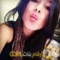 أنا رباب من البحرين 26 سنة عازب(ة) و أبحث عن رجال ل الحب