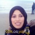 أنا نورهان من ليبيا 28 سنة عازب(ة) و أبحث عن رجال ل الصداقة