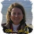 أنا فلة من تونس 48 سنة مطلق(ة) و أبحث عن رجال ل التعارف