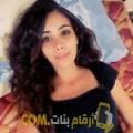 أنا لطيفة من فلسطين 22 سنة عازب(ة) و أبحث عن رجال ل الحب