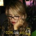 أنا أمال من المغرب 34 سنة مطلق(ة) و أبحث عن رجال ل الزواج