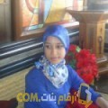 أنا فردوس من الكويت 24 سنة عازب(ة) و أبحث عن رجال ل الحب
