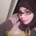 أنا صوفية من البحرين 31 سنة مطلق(ة) و أبحث عن رجال ل الصداقة