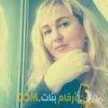 أنا عبلة من قطر 43 سنة مطلق(ة) و أبحث عن رجال ل التعارف