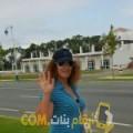 أنا سموحة من الكويت 20 سنة عازب(ة) و أبحث عن رجال ل الصداقة