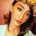 أنا ريهام من اليمن 21 سنة عازب(ة) و أبحث عن رجال ل التعارف