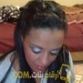 أنا أروى من المغرب 30 سنة عازب(ة) و أبحث عن رجال ل الحب