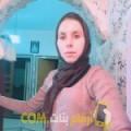 أنا بسمة من تونس 29 سنة عازب(ة) و أبحث عن رجال ل الزواج