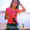 أنا ميار من الجزائر 23 سنة عازب(ة) و أبحث عن رجال ل المتعة