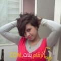 أنا إيمان من ليبيا 28 سنة عازب(ة) و أبحث عن رجال ل الزواج