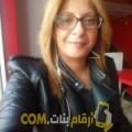 أنا فاطمة من فلسطين 44 سنة مطلق(ة) و أبحث عن رجال ل الصداقة