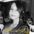 أنا ليمة من اليمن 26 سنة عازب(ة) و أبحث عن رجال ل الصداقة