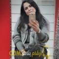 أنا سيرينة من الكويت 41 سنة مطلق(ة) و أبحث عن رجال ل التعارف