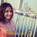 أنا نادين من البحرين 24 سنة عازب(ة) و أبحث عن رجال ل الصداقة
