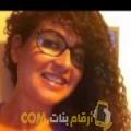 أنا كنزة من المغرب 28 سنة عازب(ة) و أبحث عن رجال ل الزواج
