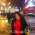 أنا ثرية من مصر 34 سنة مطلق(ة) و أبحث عن رجال ل الصداقة