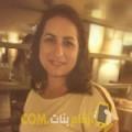 أنا جهاد من العراق 32 سنة مطلق(ة) و أبحث عن رجال ل الزواج