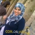 أنا فدوى من البحرين 24 سنة عازب(ة) و أبحث عن رجال ل الصداقة