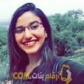 أنا مارية من السعودية 23 سنة عازب(ة) و أبحث عن رجال ل الصداقة