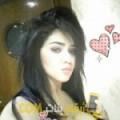 أنا أمينة من مصر 19 سنة عازب(ة) و أبحث عن رجال ل الحب