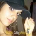 أنا حلوة من ليبيا 28 سنة عازب(ة) و أبحث عن رجال ل المتعة