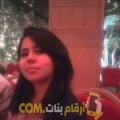 أنا مجدة من اليمن 26 سنة عازب(ة) و أبحث عن رجال ل المتعة