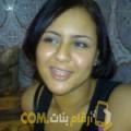 أنا وسيمة من لبنان 25 سنة عازب(ة) و أبحث عن رجال ل المتعة