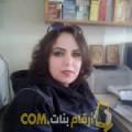 أنا سناء من المغرب 38 سنة مطلق(ة) و أبحث عن رجال ل الحب