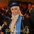 أنا زكية من عمان 26 سنة عازب(ة) و أبحث عن رجال ل الصداقة