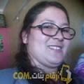 أنا سونيا من لبنان 25 سنة عازب(ة) و أبحث عن رجال ل الصداقة