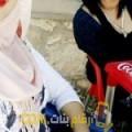 أنا عفيفة من عمان 23 سنة عازب(ة) و أبحث عن رجال ل الزواج