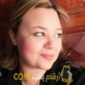 أنا أروى من تونس 37 سنة مطلق(ة) و أبحث عن رجال ل الزواج