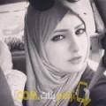 أنا أميرة من اليمن 21 سنة عازب(ة) و أبحث عن رجال ل المتعة