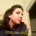 أنا نيسرين من البحرين 30 سنة عازب(ة) و أبحث عن رجال ل الحب